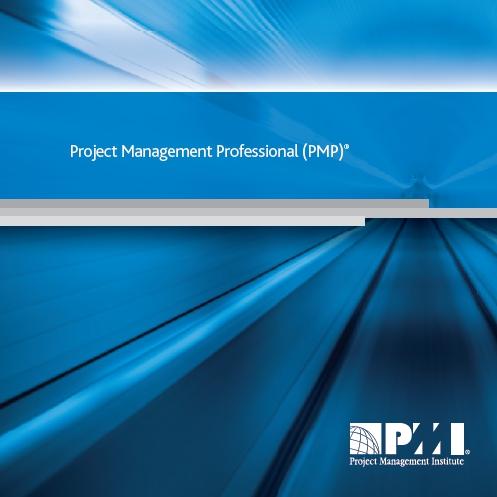 Подготовка к PMP